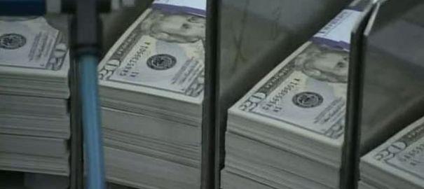 Кто изготавливает деньги, для поддержки рынка гособлигаций?