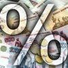 Потребительская инфляция в 2011году